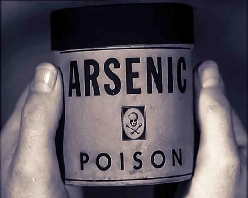 ¿Qué es envenenamiento por arsénico?